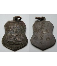 พระเครื่อง เหรียญพระพุทธชินราช วัดกัลยา เนื้อสัมฤทธิ์ ปี 2470
