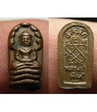 พระเครื่อง ปรกใบมะขา หลวงปู่ทิม วัดละหารไร่ ปี 2518 เนื้อทองแดง