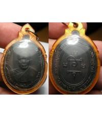 พระเครื่อง เหรียญหลวงพ่อแดง วัดเขาบันไดอิฐ หลังเลข ๗ เนื้อทองแดงรมดำ