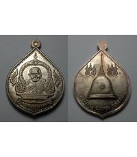 เหรียญหลวงปู่คร่ำ อายุ 97 เนื้อเงิน