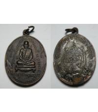 เหรียญหลวงพ่อมี วัดมารวิชัย รุนแรก เนื้อทองแดรมดำ2