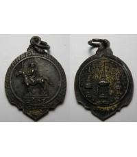 พระเครื่อง  เหรียญพระเจ้าตากสินมหาราช ยอดขุนพล วัดเวฬุราชิณ ปี 2514 เนื้อเงิน