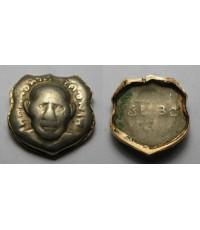 พระเครื่อง หัวแหวนหลวงปู่ทวด รุ่นแรก เนื้ออาบาก้า จับขอบทอง