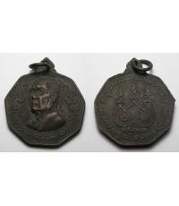 พระเครื่อง เหรียญพระอาจารย์ฝั้น อาจาโร วัดป่าอุดมสมพร จ.สกลนคร ปี  2518 เนื้อทองแดง