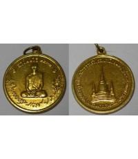เหรียญในหลวงทรงผนวช วัดบวรนิเวศ ปี2508 เนื้อฝาบาตร พิมพ์ธรรมดา