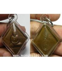 พระเครื่อง เหรียญหลวงปู่เอี่ยม วัดสะพานสูง พิมพ์ข้าวหลามตัด หลังเลข 1 เนื้อทองแดง