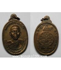 พระเครื่อง เหรียญหลวงพ่อคูณ วัดบ้านไร่ อ.ด่านขุนทด จ.นครราชสีมา รุ่นเพชรน้ำเอก ปี 2536 ปลุกเสกเพื่อศ