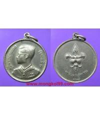 เหรียญที่ระลึก รัชกาลที่ 9 พระราชทานลูกเสือ 1
