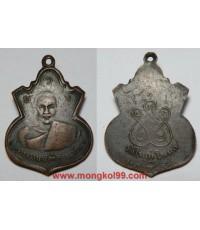 พระเครื่อง เหรียญพระครูธรรมสาทิส (แม้น) วัดใหญ่โพหัก ปี 2494  เนื้อทองแดงรมดำ 3