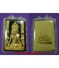 พระเครื่อง พระรูปเหมือน สมเด็จพระสังฆราชเจ้า วัดบวรนิเวศ เนื้อผง ลงรักษ์ปิดทอง