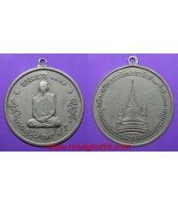 พระเครื่อง เหรียญปั้ม เหรียญในหลวงทรงผนวช ที่ระลึกในการทรงผนวช วัดบวรนิเวศ เนื้ออาบาก้า บล๊อกนิยม หน