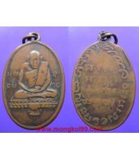 พระเครื่อง เหรียญปั้ม หลวงปู่รอด พระครูรัตนโลบล จ.อุบลราชธานี รุ่นแรก พิมพ์นิยม เนื้อทองแดง องค์ที่