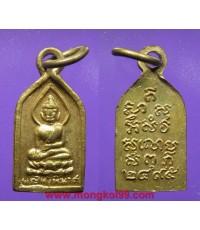พระเครื่อง เหรียญพระไพรีพินาศ ปี 2495 บล็อคทองคำ เนื้อทองแดงกะไหล่ทอง 2
