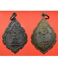 พระเครื่อง  เหรียญวัดราชประดิษฐ์ อนุสรณ์ 108 ปี พ.ศ. 2515 เนื้อทองแดงกะไหล่ทอง 1