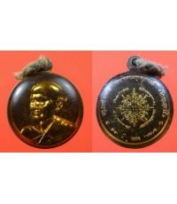 พระเครื่อง  เหรียญสมเด็จพุทธจารย์โตพรหมรังสี วัดระฆัง รุ่น 100 ปี พิมพ์เล็ก เนื้อทองแดงกะไหล่ทอง เคล