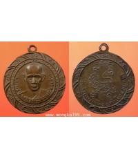 พระเครื่อง เหรียญพระครูประภาสธรรมคุณ (หลวงพ่อแจ่ม) วัดวังแดงเหนือ รุ่นแรก ปี2508 เนื้อทองแดง