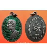 เหรียญพระครูวารีสมานคุณ (หลวงพ่อจุ้ย)อินทสโร ที่ระลึกงานทำบุญอายุครบ 6 รอบ เนื้อเงินลงยาสีเขียว ปี 2