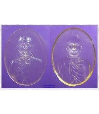 พระเครื่อง เหรียญหลวงพ่อโอภาสี (รูปไข่)เนื้อพลาสติกสีใส 2