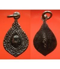 พระเครื่อง เหรียญที่ระลึกฉลองสมณศักดิ์ พระเทพสาครมุนี หลวงพ่อแก้ว วัดช่องลม เนื้อฝาบาตรกะไหล่เงิน