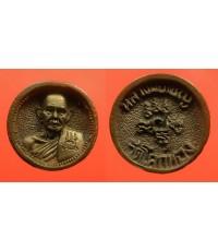พระเครื่อง เหรียญหล่อ หลวงพ่อเชิญ วัดโคกทอง อ.ผักไห่ จ.อยุูธยา 1