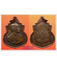 เหรียญที่ระลึก เหรียญรัชกาลที่ 5 ที่ระลึกโรงเรียนนายร้อยพระจุลจอมเกล้า 99 ปี เนื้อทองแดง ปี 2529