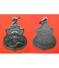 พระเครื่อง เหรียญหลวงปู่ทิม วัดละหารไร่ ปี 2517 พิมพ์น้ำเต้า 2