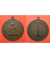 พระเครื่อง เหรียญในหลวงทรงผนวช ที่ระลึกในการทรงผนวช วัดบวรนิเวศ เนื้อฝาบาตร บล๊อกธรรมดา ปี2508  เหรี