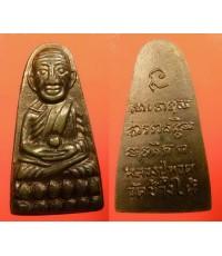 พระเครื่อง พระหลวงพ่อทวด วัดช้างไห้ พิมพ์หลังหนังสือ ปี 2508 กะไหล่ทอง