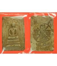 พระเครื่อง สมเด็จพิมพ์สมเด็จ ปรกโพธิ์ พิมพ์เล็ก เนื้อกระดูกขาว หลังยันต์ ปี 2469