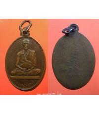 พระเครื่อง เหรียญหลวงพ่อทบ วัดชนแดน ปี 2500 เนื้อทองแดง ห่วงเชื่อมเดิม