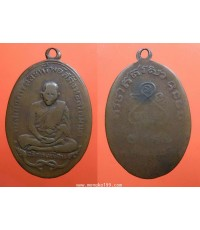 พระเครื่อง เหรียญพระอธิการเหมือน รุ่นแรก ปี 2482 พิมพ์นิยม พ.ศ. ชิด เนื้อทองแดง