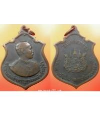 พระเครื่อง เหรียญรัชกาลที่ 5 ที่ระลึกโรงเรียนนายร้อยพระจุลจอมเกล้า 80 ปี เนื้อทองแดง ปี 2510