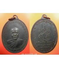 เหรียญพระครูโฆสตสุตคุณ (กอน) วัดบางแคใหญ่ จ.สมุทรสงคราม รุ่นแรก ปี 2512