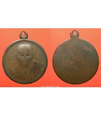 พระเครื่อง เหรียญหลวงพ่อคล้าย วัดสวนขัน พิมพ์เหรียญกลม เนื้อทองแดง