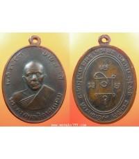 พระเครื่อง เหรียญหลวงพ่อแดง วัดเขาบันไดอิฐ ปี 2513 เนื้อทองแดงรมดำ