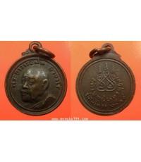 พระเครื่อง เหรียญพระอาจารย์ฝั้น อาจาโร วัดป่าอุดมสมพร รุ่นร่มโพธิ์ทอง ปี 2519 เนื้อทองแดง