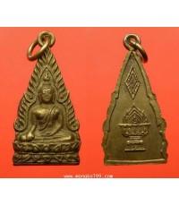 พระเครื่อง เหรียญหลวงพ่อพุทธชินราช ห่วงเชื่อม กะไหล่ทอง