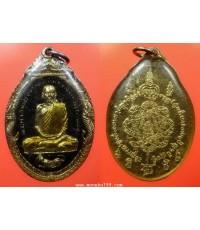 พระเครื่อง เหรียญหลวงพ่อสุด วัดกาหลง พระครูสมุทรธรรมสุนทร พิมพ์ขี่เสือ ปี 2523 เนื้อทองแดง พิมพ์เคลื