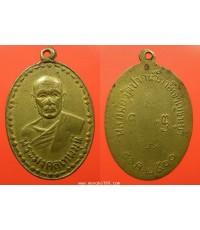 พระเครื่อง เหรียญหลวงพ่อสด พระมงคลเทพมุนี วัดปากน้ำ ปี 2500 เนื้อฝาบาตร