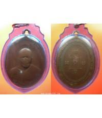 พระเครื่อง เหรียญหลวงพ่อแดง วัดเขาบันไดอิฐ รุ่นสอง บล็อกเลข ๘ พิมพ์นิยม คอสามเส้น เนื้อทองแดง 2