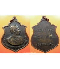 พระเครื่อง เหรียญรัชกาลที่ 5 ที่ระลึกครบรอบ 100 ปี วันเถลิงถวัลยราชสมบัติ วันที่ 1 ตุลาคม 2511 เนื้อ