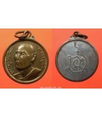 พระเครือง เหรียญหลวงปู่โต๊ะ พระครูวิริยกิตติ วัดประดู่ฉิมพลี เนื้อทองแดง