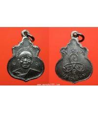 พระเครื่อง เหรียญหลวงปู่ทิม วัดละหารไร่ ปี 2517 พิมพ์น้ำเต้า