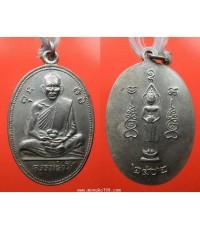 พระเครื่อง เหรียญหลวงปู่ไข่ ธรรมรังสี รุ่นแรก ปี 2502 เนื้ออาบาก้า จ.สุพรรณบุรี