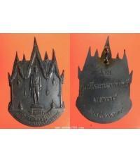 พระเครื่อง เหรียญที่ระลึกในงานพิธีเปิดอนุสาวรีย์ สมเด็จพระนารายณ์มหาราช ปี 2514 เนื้อทองแดงรมดำ