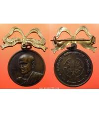 พระเครื่อง  เหรียญสมเด็จพุทธจารย์โตพรหมรังสี วัดระฆัง รุ่น 100 ปี พิมพ์กลาง เนื้อทองแดงผิวไฟ พร้อมแถ