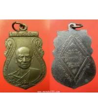 พระเครื่อง  เหรียญปั้ม พระครูสิงห์โต ธมฺมสโร วัดสะกัดน้ำมัน จ.พิษณุโลก ปี 2510 เนื้ออาบาก้า