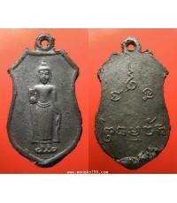 พระเครื่อง เหรียญหล่อโบราณ เนื้อทองเหลือง  หลวงพ่อวัดนาโคก