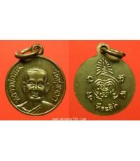 พระเครื่อง เหรียญหลวงพ่อแดง วัดทุ่งคอก เนื้อฝาบาตร เหรียญสตางค์