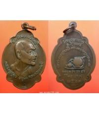 พระเครื่อง เหรียญพระรัตนกรวิสุทธิ์ หลวงปู่ดุลย์ วัดบูรพาราม อายุครบ 91 ปี รุ่นไตรมาส ปี 2521 มีโค๊ตต